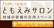 side_btn_souzoku