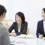 【11月】相続・遺言・家族信託~休日無料相談会のお知らせ~