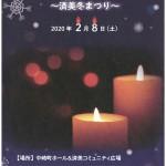 第10回【中崎町キャンドルナイト】開催!ともえみサロンも参加します☆