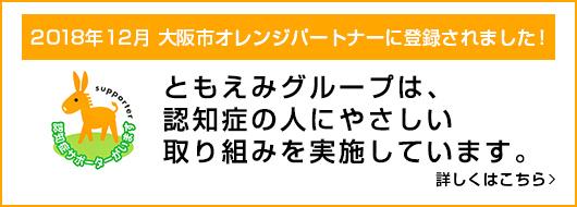 bnr_orange_sp