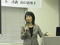 11月9日 遺言書学習会を開催