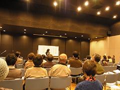 11月19日 相続あんしんセミナーを開催
