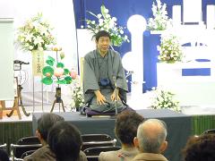 3月7日 「相続・遺言」落語セミナーを開催