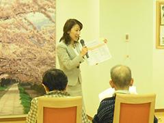 5月28日 司法書士・税理士・弁護士による「遺言・相続セミナー」を開催