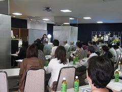 9月25日 ハッピーな相続実現のための3つのポイントセミナー開催