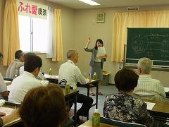 6月30日 堂島地域ネットワーク委員会様にてセミナー開催