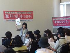 5月26日 エンディングノート書き方セミナー開催