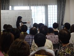 9月18日 エンディングノート書き方セミナーを開催