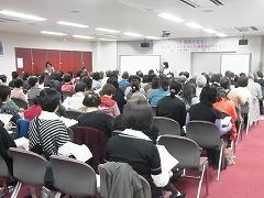 11月10日 相続学習会を開催