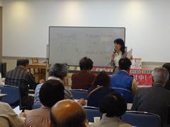 5月25日 相続安心セミナーを開催