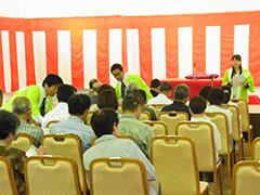 6月22日 「安心相続のポイント講座 平成27年度相続税改正について」セミナーを開催