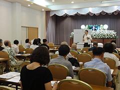 7月19日 相続セミナーを開催