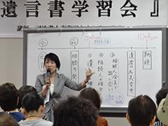 7月21日 遺言書学習会を開催