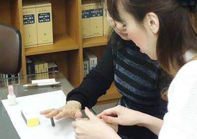 2017年2月4日【自分でできるネイルケアの基本 キレイな爪でオシャレに美しく】