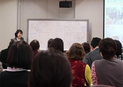 2019年10月12日 ぱるむ相続学習会『知っ得!改正相続法』