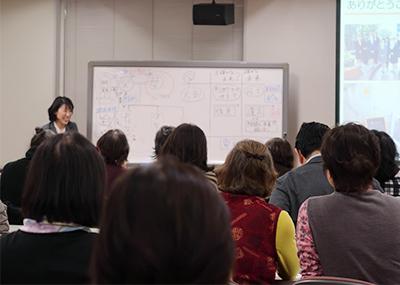 2019年12月14日 ぱるむ相続学習会『知っ得!改正相続法』